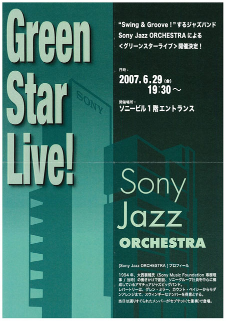 Green Star Live